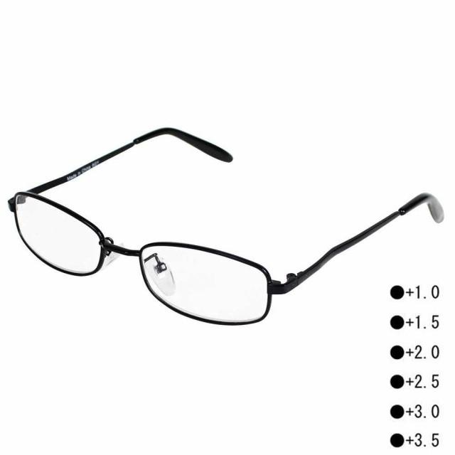 シニアグラス 老眼鏡 細縁 おしゃれ ERI-03
