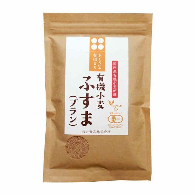 桜井食品 有機育ち 有機小麦ふすま(ブラン) 100g...
