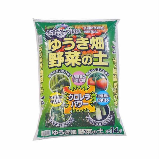 あかぎ園芸 ゆうき畑 野菜の土 14L 4袋(支社倉庫...