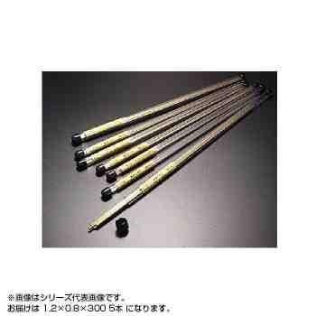 真鍮パイプ 塩ビ管入り 1.2×0.8×300 (5本入り) ...