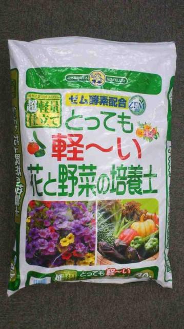 SUNBELLEX とっても軽〜い花と野菜の培養土 40L×...