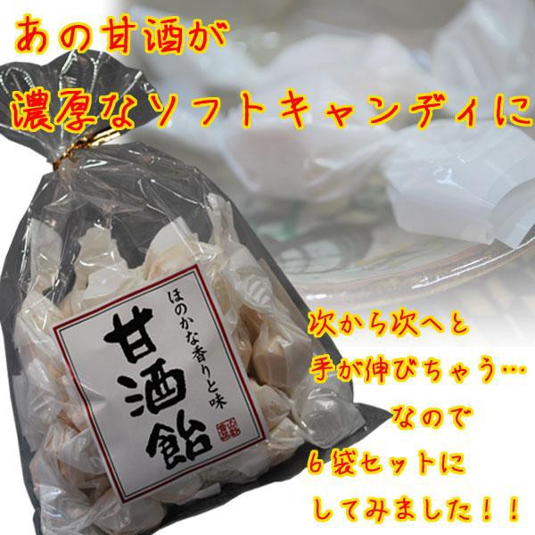 甘酒飴 140g×6パック(支社倉庫発送品)
