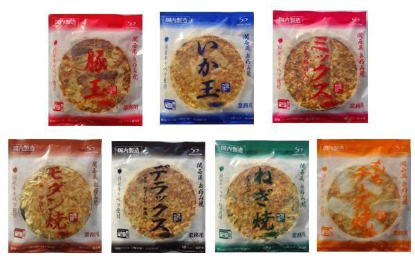 本場関西風 業務用 冷凍お好み焼き 食べくらべ 7...