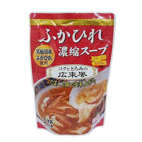 気仙沼ほてい ふかひれ濃縮スープ 200g×12p ...