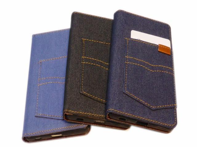 Xperia Z5 SO-01H SOV32 501SO 手帳型 フリップ ...