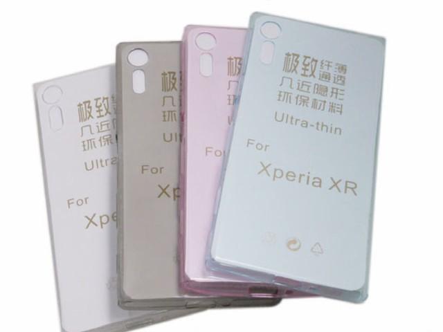 Xperia XZ SO-01J SOV34 602SO XZs SO-03J SOV35 ...