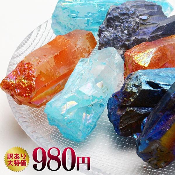 選べるオーラクリスタル ポイント Mサイズ 原石