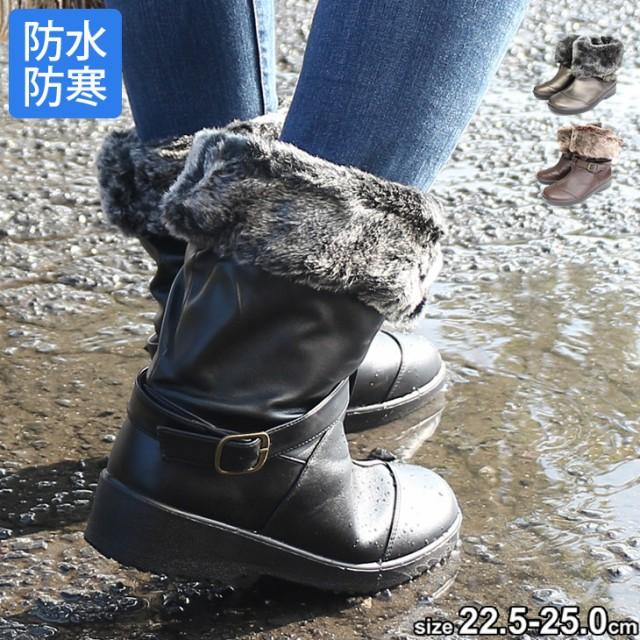 防水設計・冬底仕様2wayブーツ防水/防寒/ショート...