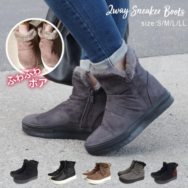 アミアミ スニーカー ブーツ スリッポン ハイカッ...