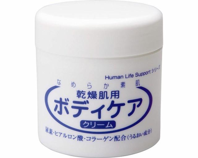 H・L・S 乾燥肌用ボディケアクリーム