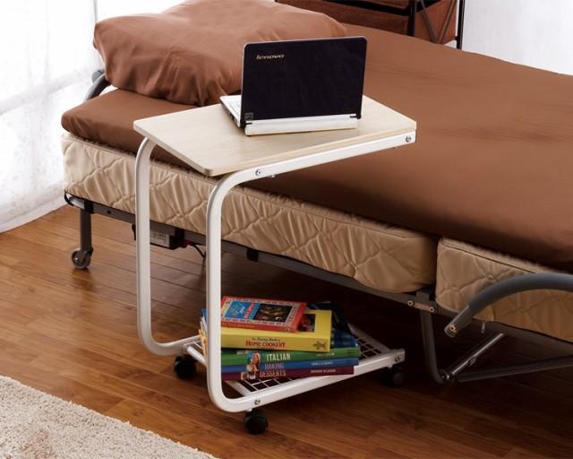 ベッドサイドテーブル 【介護用品】 介護用