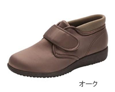 快歩主義 L113K 婦人用 撥水加工ブーツタイプ ※9...
