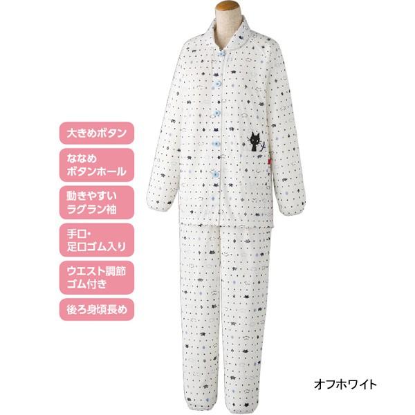 婦人 春夏向けパジャマ 上下セット 天竺パジャマ ...