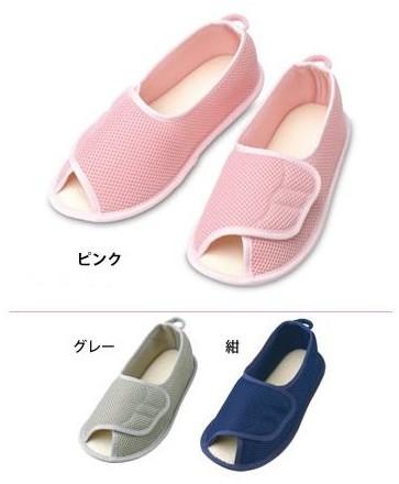 介護用品 早快マジック オープン 2503 あゆみシリ...