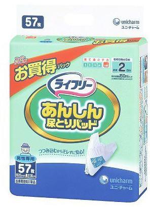 【介護用品】 ライフリー 尿とりパッド レギュラ...
