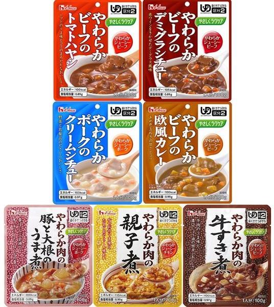 介護食セット やさしくラクケア 柔らか肉シリーズ...