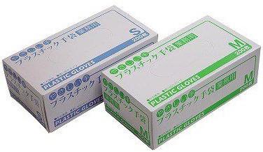 【介護用品】 やさしい手 プラスチック手袋 業務...
