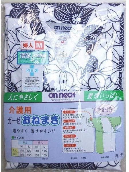 介護用ネマキ 婦人用 077-180080-00 【介護用品】...