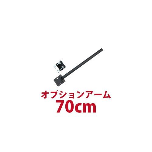 サンコー モニターアーム用ポール(70cm) MARMP1...