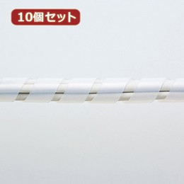 【10個セット】 サンワサプライ ケーブルタイ(ス...