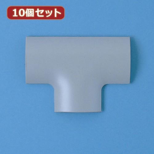 【10個セット】 サンワサプライ エコケーブルカバ...