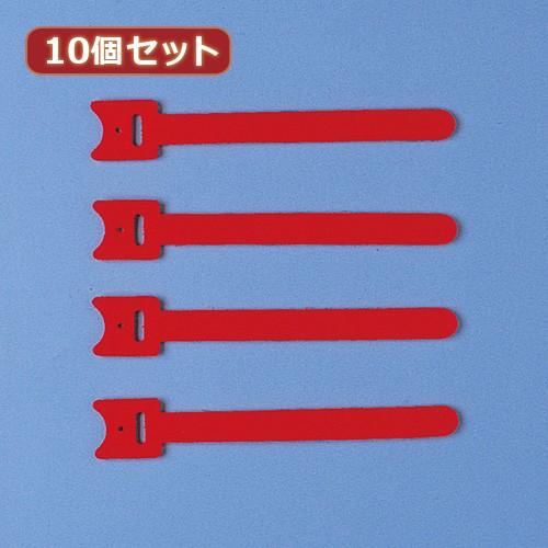 【10個セット】 サンワサプライ ケーブルタイ(面...