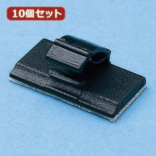 【10個セット】 サンワサプライ 電話ケーブルクラ...