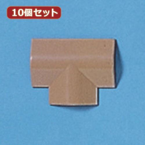 【10個セット】 サンワサプライ ケーブルカバー(T...