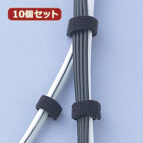 【10個セット】 サンワサプライ 液晶・プラズマテ...
