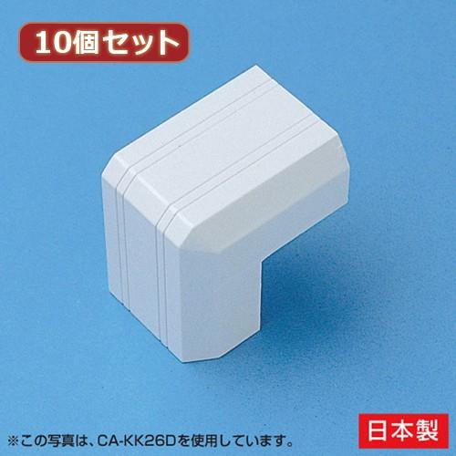 【10個セット】 サンワサプライ ケーブルカバー(...