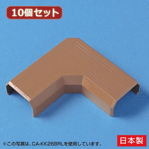 【10個セット】 サンワサプライ ケーブルカバー(L...