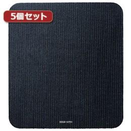 【5個セット】静電気除去マウスパッド MPD-SE1BKX...