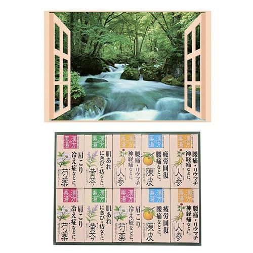 昭プラ お風呂のポスター 四季彩 奥入瀬の渓流 + ...
