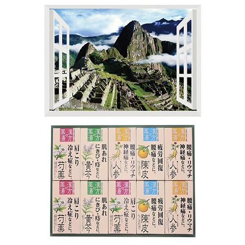 昭プラ お風呂のポスター 世界遺産 マチュピチュ ...