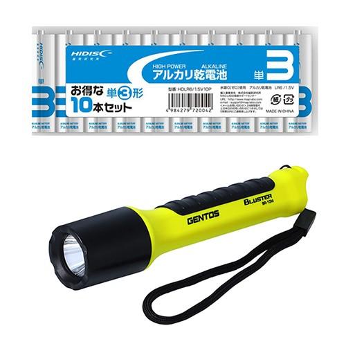 GENTOS LED懐中電灯 BLUSTER + アルカリ乾電池 単...