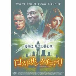 ロストサンクチュアリ DVD