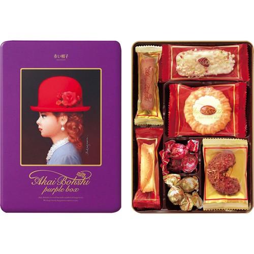 赤い帽子 パープル C7243525
