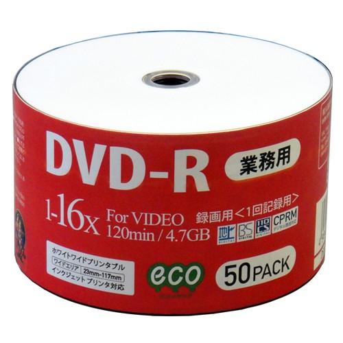 磁気研究所 業務用パック 録画用DVD-R 50枚入り...