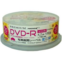 PREMIUM HIDISC 高品質 DVD-R 4.7GB(120分) 20枚...