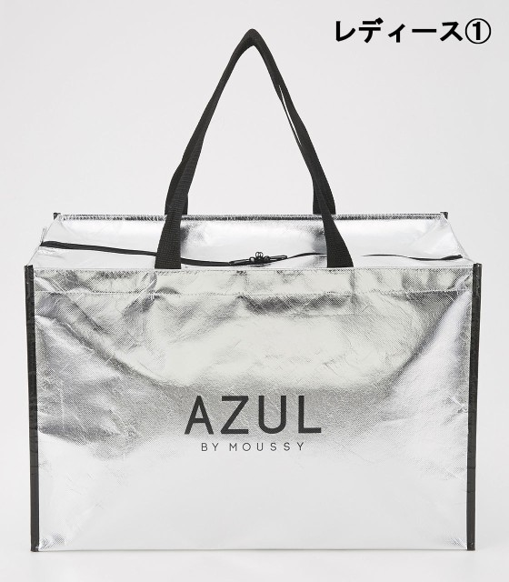 【0%OFF】 AZUL BY MOUSSY / アズール バイ マウ...