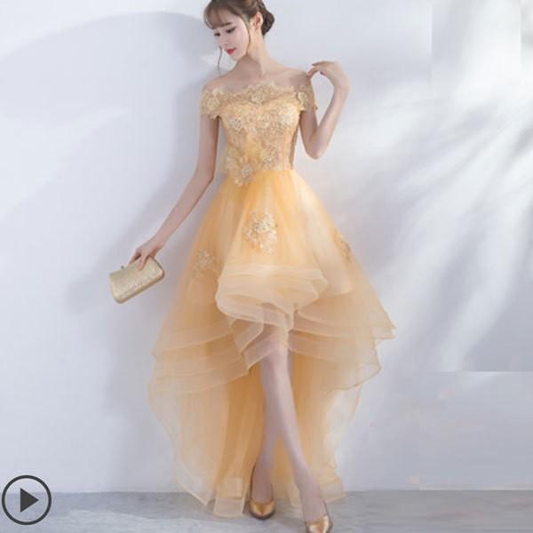 #0582 フリルとイエローがかわいいプロムドレス