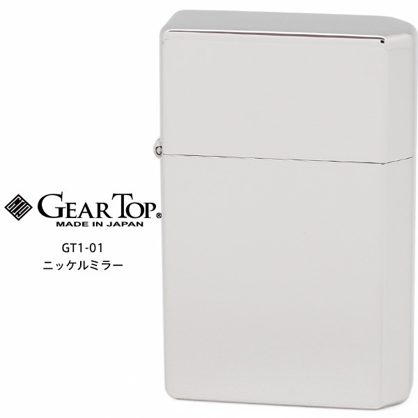 GEAR TOP ギア トップ GT1-01 ニッケルミラー GT-...