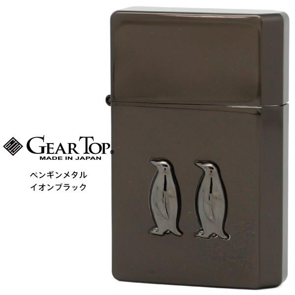 GEAR TOP ギア トップ ペンギン メタル イオンブ...