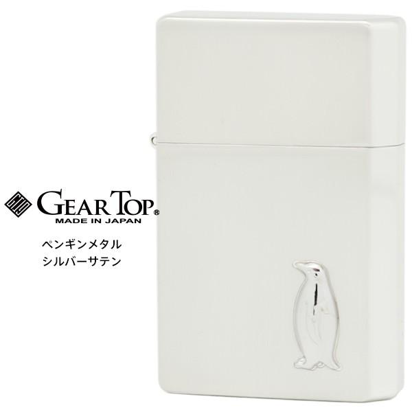 GEAR TOP ギア トップ ペンギン メタル シルバー...