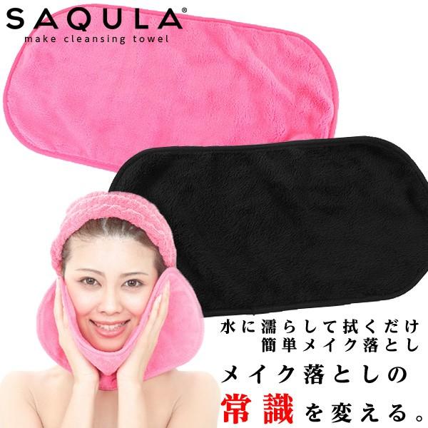SAQULA サキューラ クレンジング タオル 簡単 メ...