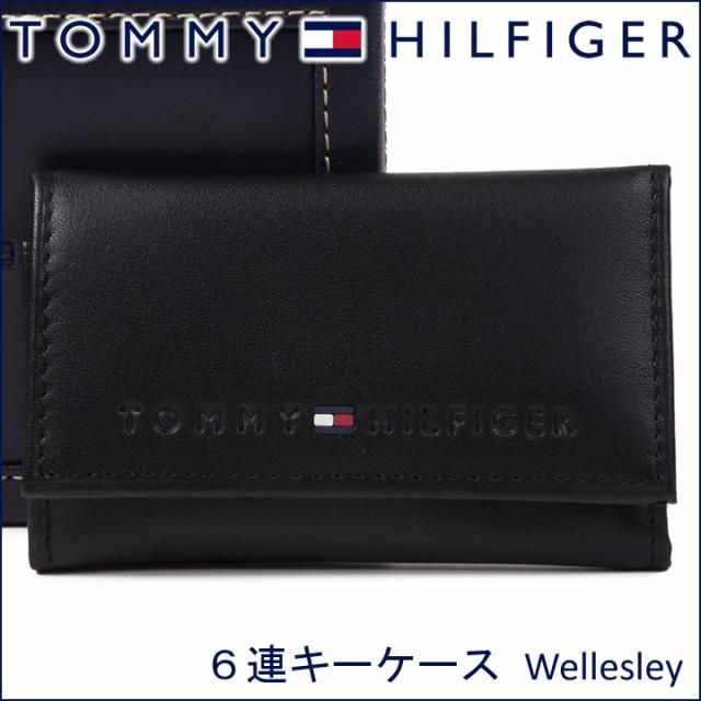 トミーヒルフィガー 6連キーケース TOMMY HILFIGE...