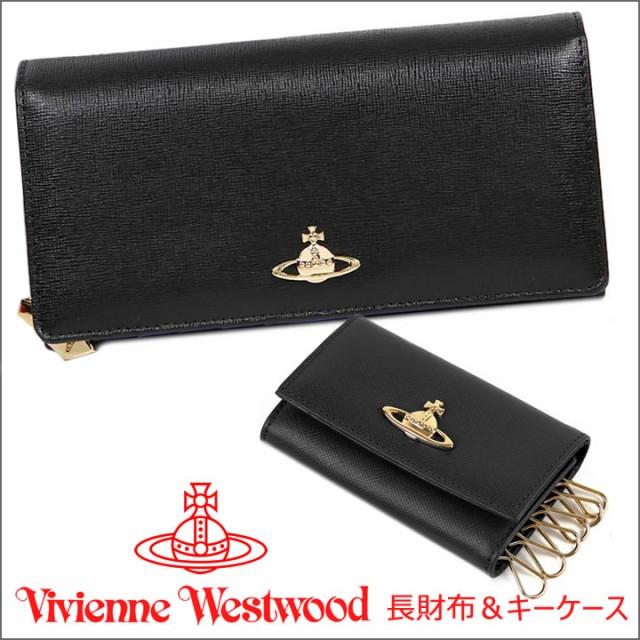 ヴィヴィアンウエストウッド 長財布&キーケース ...