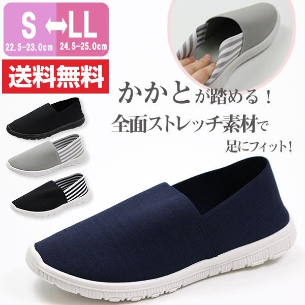 即納 あす着 送料無料 スニーカー スリッポン レ...