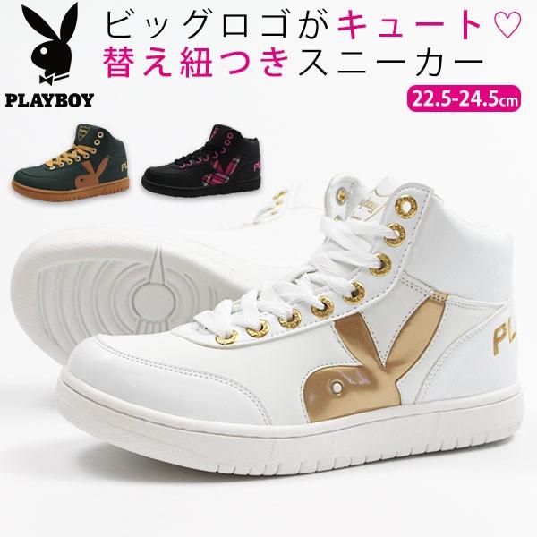 【送料無料】 スニーカー レディース ジュニア 靴...