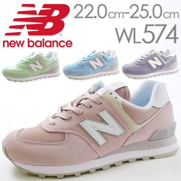 即納 あす着 送料無料 ニューバランス スニーカー ローカット レディース 靴 New Balance WL574